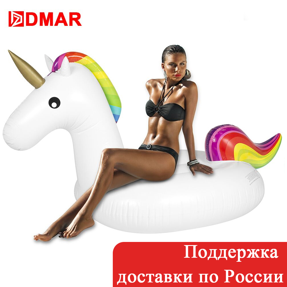 DMAR Inflatable Flamingo Unicorn Pizza Watermelon Pineapple Giant Pool Float Toys Swimming Ring Circle Inflatable Mattress Party