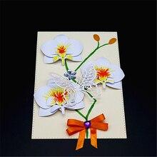 AZSG Rectangular flowers Cutting Die for DIY Scrapbooking dies Decoretive Embossing Stencial Decoative Cards die cutter