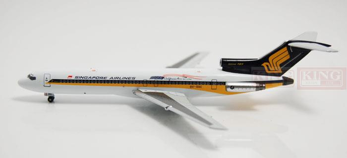 A13135 Apollo Singapore Airlines 9V-SGC 1:400 B727-200 commercial jetliners plane model hobby philips gc8735 80