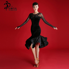 Girls velvet Latin dresses Tango sexy black dress mesh yarn solid trumpet Ballroom Competition Dance costume