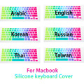 New Fashion Colorful Rainbow Silicone keyboard cover Protector Skin film for MacBook Laptop Mac Air 13 Pro 17 13 15 retina