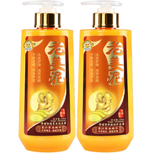 BOQIAN Old Ginger Shampoo 500ml + 500ml Conditioner Wash Set Anti-hair loss Repair Damaged Hair Improve Hair Frizz Hair Care Set organix ogx blue bottle morocco oil shampoo hair conditioner repair damaged hair enhancement in the united states 385g x2bottle