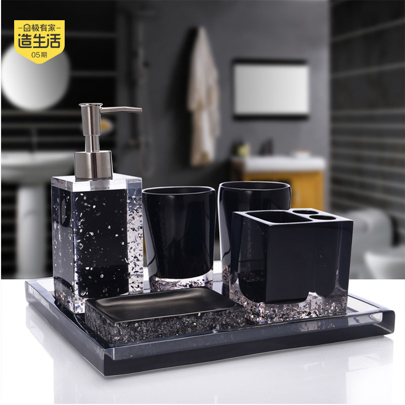 Automatic Toothpaste Dispenser Toothbrush Holder Bathroom Suite Five Sets New European Resin Toothbrush Tray Housewarming Gift