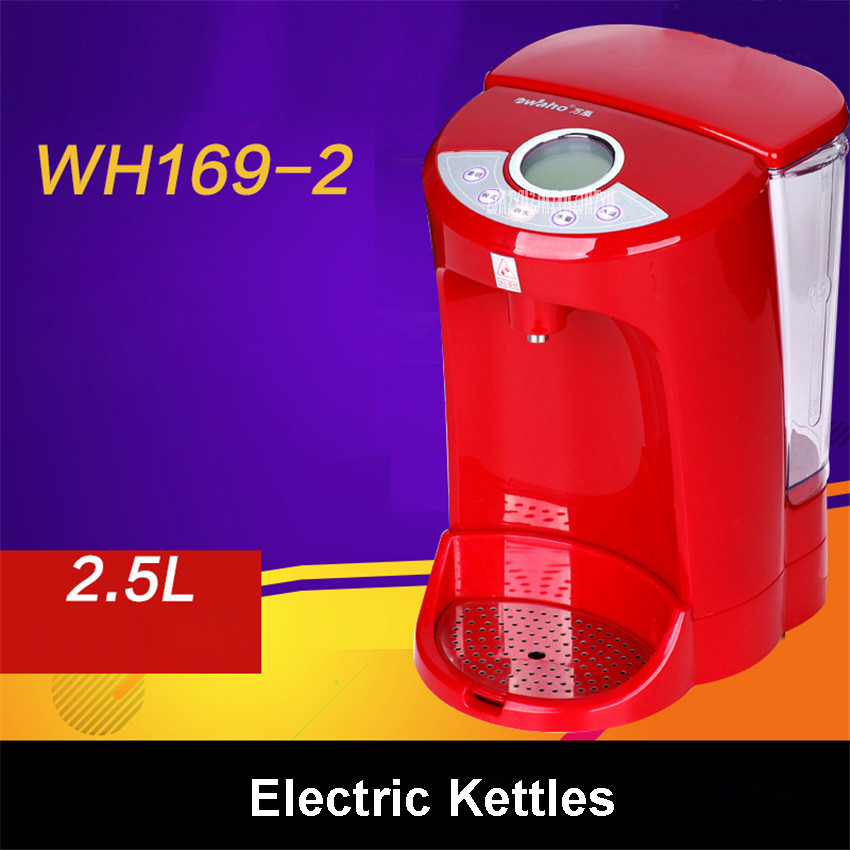 WH-169-2 2.5L multifunctional health glass maker water cooker household electric kettle 220V/50Hz tea pot Electric Kettles 220v 600w 1 2l portable multi cooker mini electric hot pot stainless steel inner electric cooker with steam lattice for students
