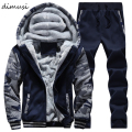 DIMUSI Winter Sportswear Men Thick Inner Wool Hoodie Warm Men Hat Casual Suit Men Active Suits For Men Outwear Tracksuit PA058