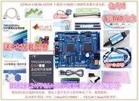 DSP2812 макетная плата DSP + FPGA NIOS2 макетная плата