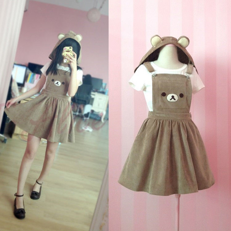 Cute Girls Womens Cosplay Costumes Rilakkuma Brown Bear Suspender Overalls Skirt Lolita Dress