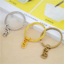 25-28mm Metal Key Lovers' Keychain Accessories Wholesale(China)
