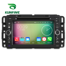 Octa Core 1024*600 Android 6.0 Car DVD GPS Navigation Multimedia Player Car Stereo for GMC Tahoe 2007-2012 Radio Bluetooth