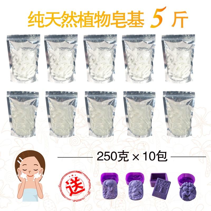 Base de savon Transparent de haute qualité 2.5 kg Base de savon fait main bricolage Base de savon de matières premières pour la fabrication de savon