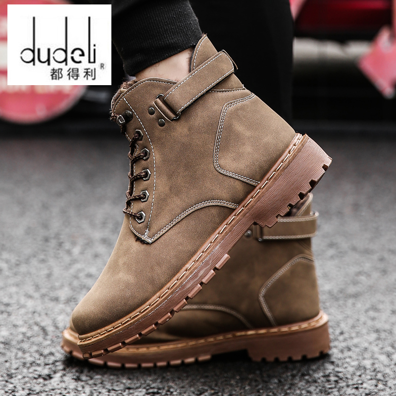 Winter Selling Fashion Plush Men Comfortable Casual Shoes Autumn Boots Ankle High Quality Wear-resistant Warm InsideMale Booties