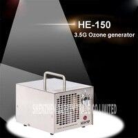 Machine portative de désinfection d'ozone de générateur d'ozone de filtre à air de 3.5 G/H machine d'ozone de ménage machine de désinfection d'air HE 150|ozone machine|ozone generator ozonator|generator ozone -