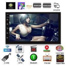 Android 8,1 2 Din автомобильный радиоприемник MP5 плеер 7 «1024*600 Универсальный Автомобильный без DVD gps навигация Bluetooth Аудио Стерео Авторадио