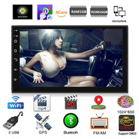 Android 8.1 2 Din Car Radio MP5 Player 71024*600 Universal Car No DVD GPS Navigation Bluetooth Audio Stereo Autoradio