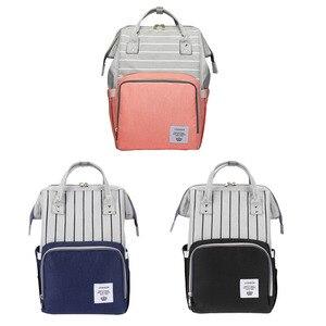 Image 3 - 100% 원래 lequeen 패션 미라 출산 기저귀 가방 대용량 기저귀 가방 여행 배낭 베이비 케어를위한 간호 가방