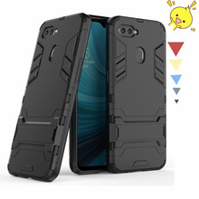 For OPPO A7 Case Silicone+Plastic Phone Holder Shockproof Hard Anti-knock Cover Funda BSNOVT