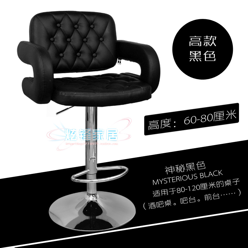 Beauty Chair online shop european home front chair bar stool lift beauty makeup