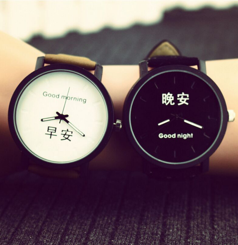 What S Good Morning In Korean : Good night morning new korean large dial couple of