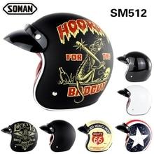 DOT Approval Brand SM512 Chopper Vintage Motorcycle Helmet Retro Motocicleta Cacapete Casco Casque Open Face Helmets цена 2017