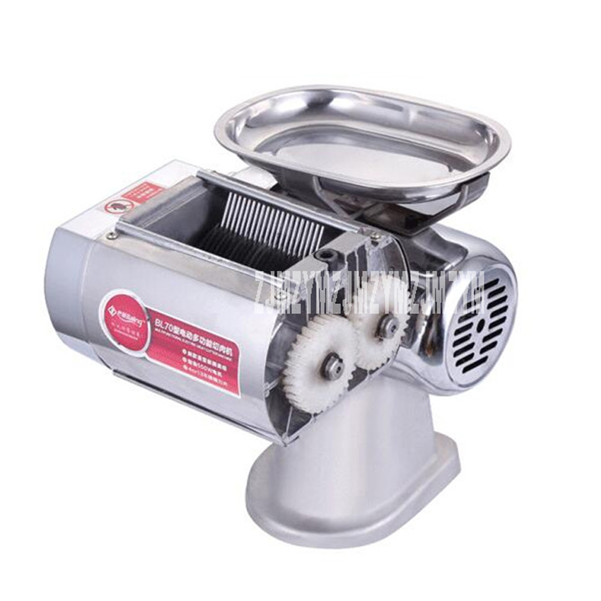 Slicer Cutting Machine Fourth Generation 70 Electric Business Household Stainless Steel Blade Cut Meat Machine 220V / 600W