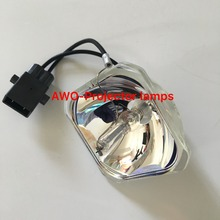 ELPLP50 V13H010L50  Epson compatible lamp for EB-824 EB-824H EB-825 EB-826W EB-826WH EB-84 EB-84e EB-84he EB-85 H294B Projector