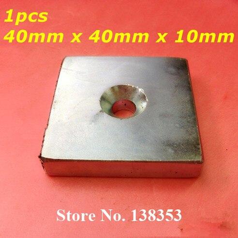 1pcs Bulk Strong Neodymium Countersunk Block Magnets 40mm x 40mm x 10mm With Single Hole N35 NdFeB Square Cuboid Magnet 2pcs bulk strong ndfeb countersunk block magnets 40mm x 40mm x 20mm with single hole n35 neodymium square cuboid magnet