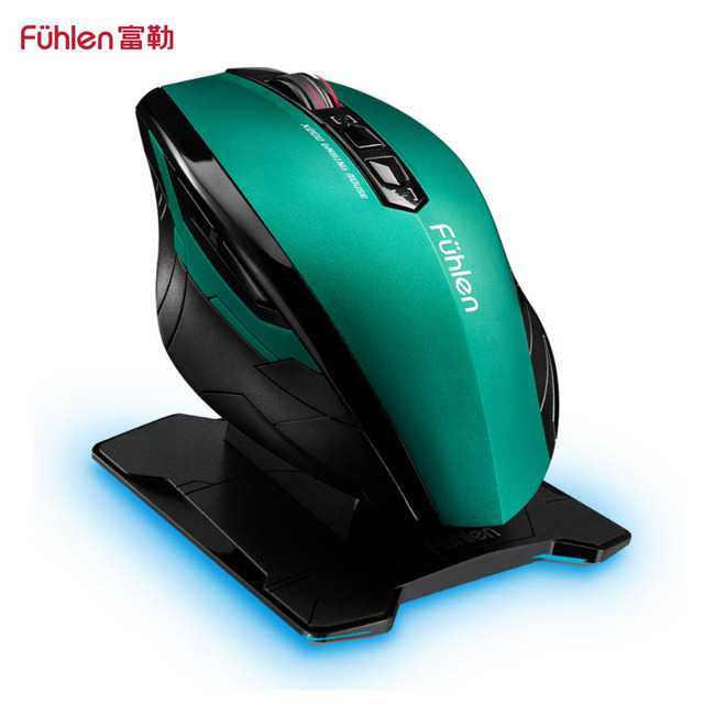 Fuhlen X200 Wired And 2.4Ghz Wireless Dual Mode Rechargeable Optical ...