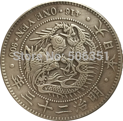 FREE SHIPPING wholesale Japan 1 Yuan 23 year coins copy 100% coper manufacturing