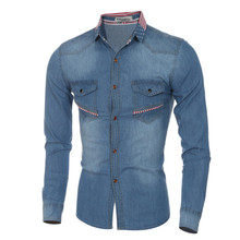 Denim Shirt Large Size S-XXXL Classic Washed Neckline Banner Men's Denim Shirt Men's Casual Cotton Long Sleeve Denim Shirt long sleeve patch design suede insert denim shirt