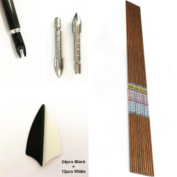 12Set Linkboy Arcehry ID4.2mm Carbon Arrow Shaft Wood Skin Spine 800 Point Vane Pin Nock for Recurve Bow DIY Hunting