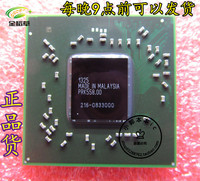 100 Test Very Good Product 216 0833000 216 0833000 Bga Chip Reball With Balls IC Chips