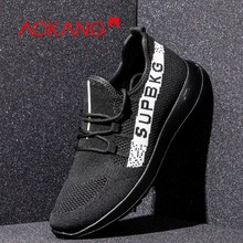 AOKANG 2019 Spring Casual shoes men Flyknit Light Breathable Sneakers Men shoe Trainers Ultra Boosts Zapatillas Deportivas Hombr