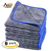 600gsm Microfibre Towels Thick Plush Microfiber Car Cleaning Cloths Car Care Wax Polishing Detailing Wash 40CM