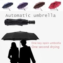 2018 Practical Automatic Umbrella Women Men Waterproof Windproof 3 Folding Light Durable Umbrellas Rainy Sunny Useful Tools