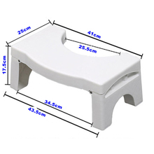 Multi Function Folding Toilet Stool Bathroom Potty Toilet Squat Proper Posture LXY9