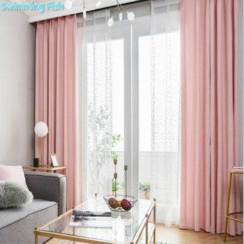 Cortina opaca de lino de imitación gruesa de color rosa liso 70% para dormitorio, sala de estar, cortina personalizada, cortina para tratamiento de ventanas