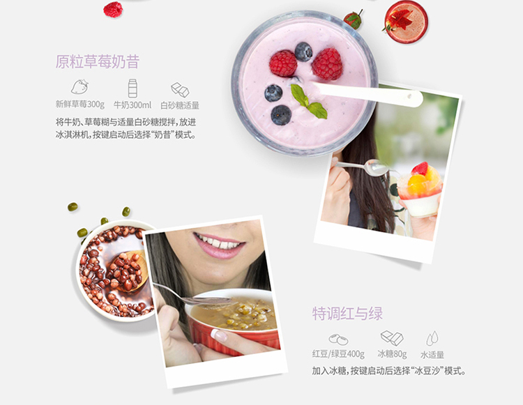 Ice Cream Machine Household Small-sized Ice Cream Machine Children Self-control Ice Cream Machine Fully Automatic Dessert 14