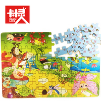 80 Pieces Child Wood Puzzle Environmental Protection Materia Modern Cartoon Baby Puzzle Set Toys Wooden Education