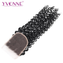 YVONNE Malaysian Curly Lace Closure Virgin Human Hair Closure 4x4 Free Part Natural Color
