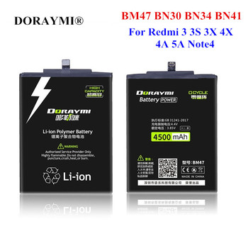 DORAYMI BM47 BN30 BN34 BN41 Battery for Xiaomi Redmi 3 3S 3X 4X 4A 5A Note 4 Note4 Phone Replacement Batteries Bateria + Tools