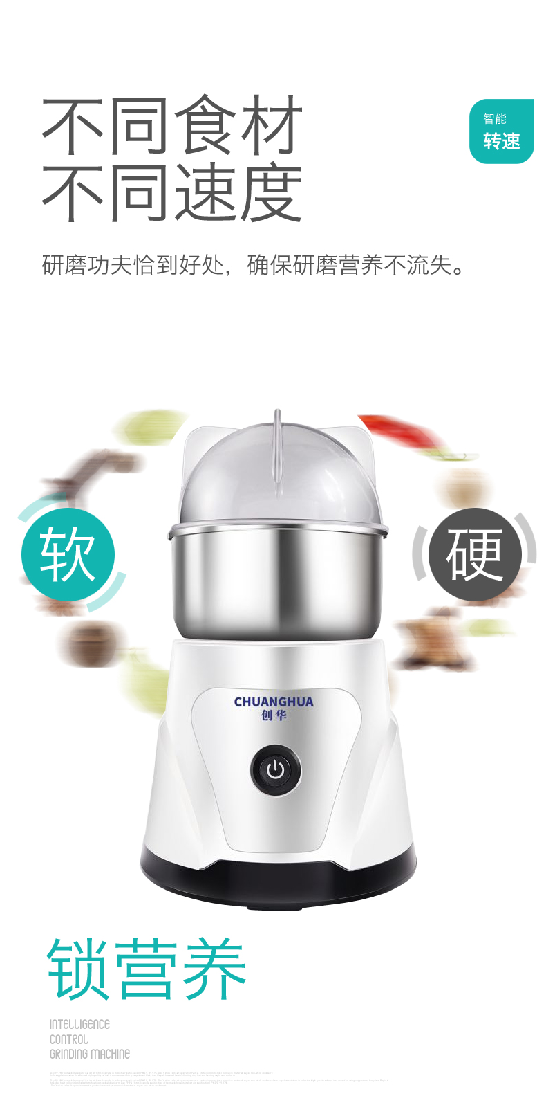 Grinder Mill Powder Machine Household Small Multi-functional Ultrafine Grain Mill Chinese Herbal Medicine Grinder 6