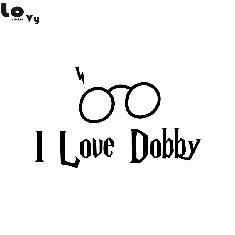Harry Potter Naklejki Scienne Kocham Zgredek Elf Przyjaciel Pott