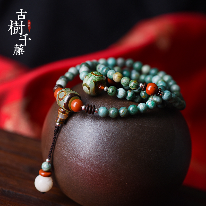 Ethnic Beaded Bracelet Green Dragon Blood Stone Strand Bracelet For Women long chain Dzi Beads Pendant 2018 fashion jewelry