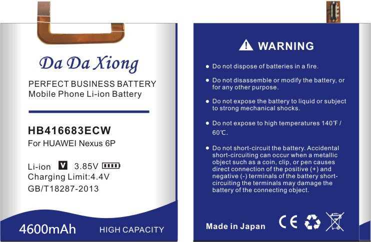 Image 4 - Da Da Xiong 4600mAh HB416683ECW Battery for Huawei Google Ascend Nexus 6P H1511 H1512-in Mobile Phone Batteries from Cellphones & Telecommunications