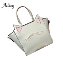 Aelicy 2019 Large Capacity Handbag Fashion Mini Bag With Deer Toy Shell Shape Bag Women Shoulder Bags Bags Handbags Women brands(China)