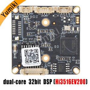"Image 3 - H.265AI/H.265+/H.264 1080P 1920*1080Pixel Hi3516EV200+SonyIMX307 1/2.9"" IP Camera Module Board StarLight Low illumination ONVIF"
