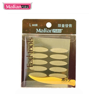 Women Beauty 60 Pair Wide Narrow Double Eyelid Adhesive Tape Sticker Tape Technical Eye Tapes