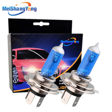 2pcs Headlight Halogen Bulbs H4 H7 H3 H1 H11 9005 HB3 9006 HB4 9007 9004 12V 55W 100W Fog Lights Car Lamp
