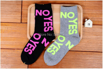 Sí o NO, las letras grandes super moda mujeres marca calcetines gran oferta precio barato goth calcetines de invierno calientes sox calcetines de algodón blanco