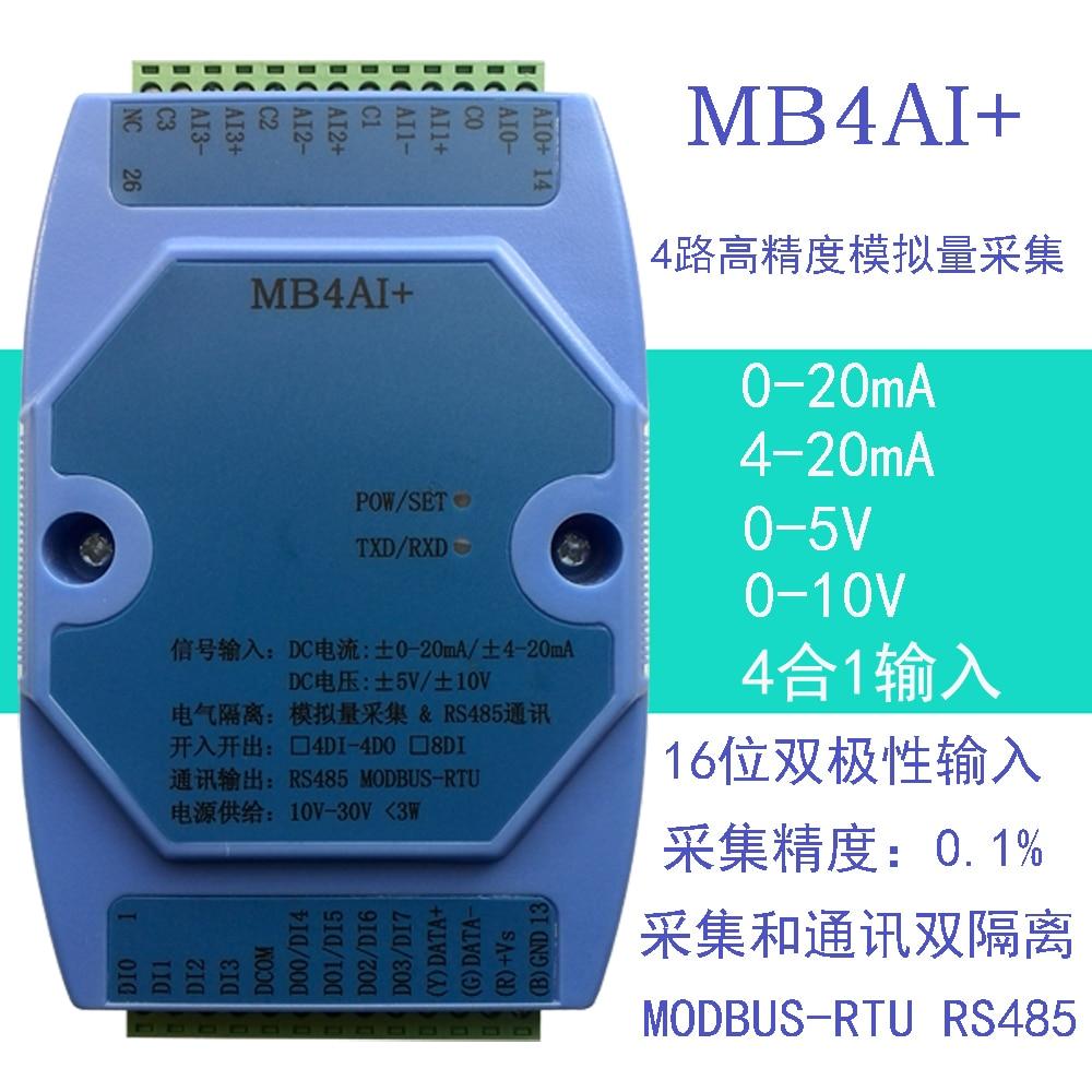 0-20MA/4-20MA/0-5V/0-10V analog input high precision 16 bit acquisition module MODBUS